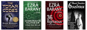 Thrillers and Suspense by Ezra Barany